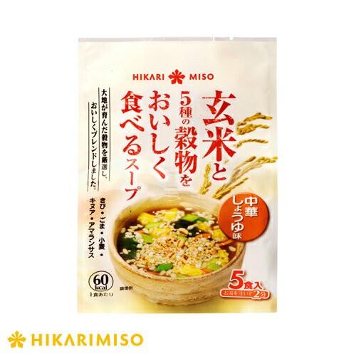 【先着順クーポン配布】 雑穀スープ お得なまとめ買い60食 玄米と5種の穀物を食べるスープ 中華しょうゆ味5食x12袋 ひかり味噌 インスタ