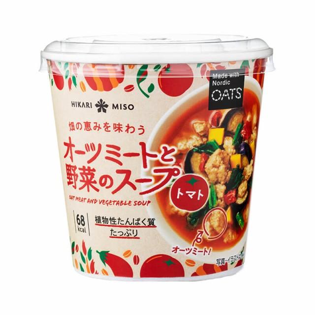 カップスープ まとめ割 オーツミートと野菜のスープ トマト 60カップ ベジミート インスタント 植物性たんぱく質 4種の野菜 ひかり味噌