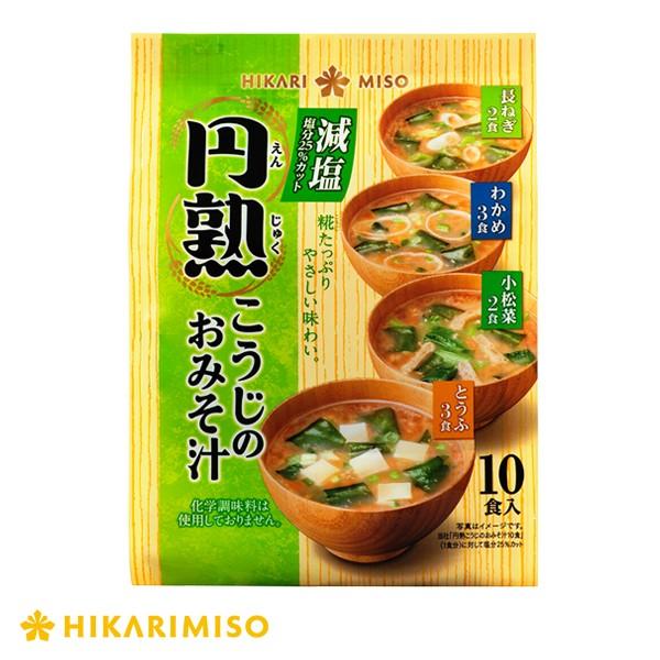 味噌汁 お試し1袋 円熟こうじのおみそ汁 減塩 10食 ひかり味噌 即席 インスタント 食品