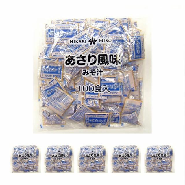 業務用あさり風味みそ汁100食x6袋 ひかり味噌 業務用即席味噌汁