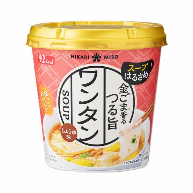 新商品 まとめ買い 48カップ スープはるさめ 金ごま香るワンタン 春雨 即席 インスタント 業務用 ひかり味噌 おうちごはん