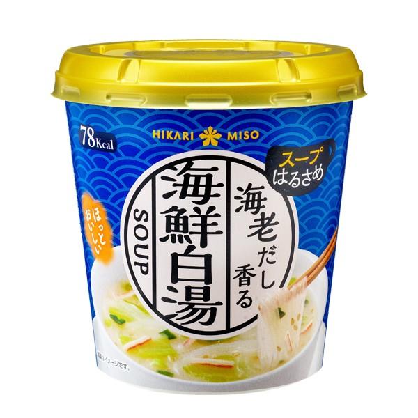 カップスープ春雨 海鮮白湯×24カップ(ひかり味噌・はるさめスープ) #即席 #インスタント #食品 #まとめ買い #常備食 #お弁当 #仕送り