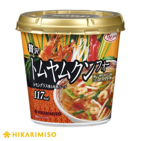 カップ麺 phoyou贅沢トムヤムクンフォーx6カップ ひかり味噌 スープフォー カップスープ グルテンフリー