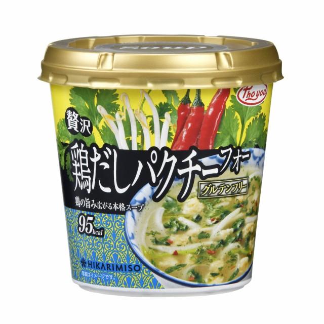 カップ麺 phoyou鶏だしパクチーx24カップ ひかり味噌 スープフォー グルテンフリー お米麺 カップスープ スパイシー 即席 インスタント