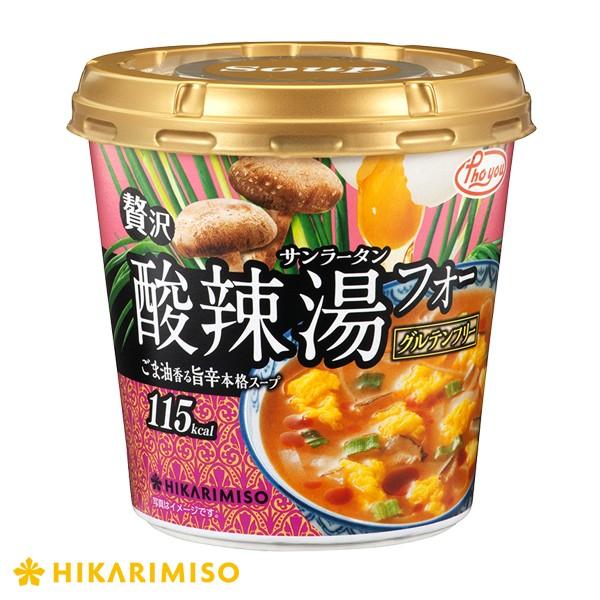 カップ麺 phoyou贅沢酸辣湯フォー×24カップ(ひかり味噌・スープフォー)#グルテンフリー #お米麺 #カップスープ #カップ麺 #スパイシー