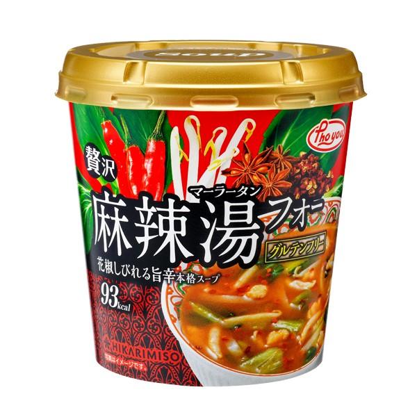 カップ麺 phoyou麻辣湯×6カップ(ひかり味噌・スープフォー)#グルテンフリー #お米麺 #カップスープ #カップ麺 #スパイシー #即席 #イ