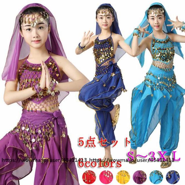 d5ddb0118141d ベリーダンス 女の子 ダンス衣装 5点セット 子供コスチューム cosplay スパンコール インドダンス 文化祭