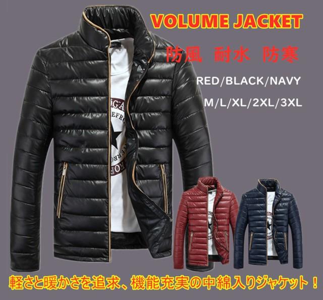 8905340dc2dc8 超人気新作中綿 ジャケット メンズ スタンドカラー長袖 防寒 防風 アウター 暖かい