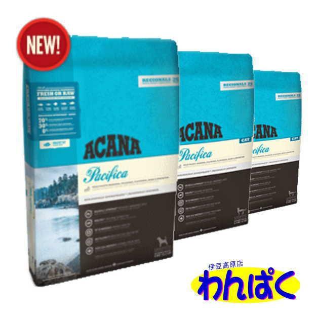 ACANA アカナ パシフィカドッグ 340g3袋セット【正規品】 ドッグフード アレルギー ドックフー