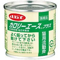 dbfカロリーエースプラス85g 猫用流動食 国産品 動物ペット用 わんぱく犬猫用