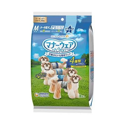 ユニチャーム マナーウェア男の子用 Mサイズ 4種入り 小〜中型犬用 ペット用 わんぱく犬用(メ