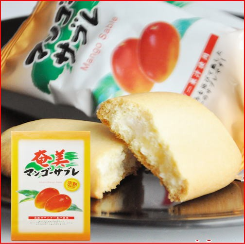 マンゴーサブレ 9個入り 奄美大島 お土産 お菓子