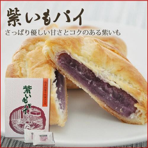 紫いもパイ 12個入り 奄美大島 お菓子 お土産