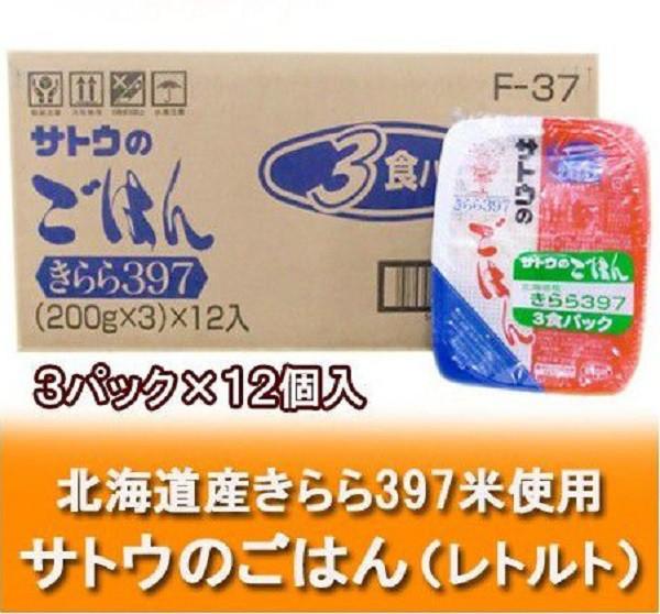 サトウのご飯 レトルトご飯 パック サトウのご飯 200g×3パック 12個入 1箱(1ケース)レトルトご飯 まとめ買い 北海道産米 big_dr