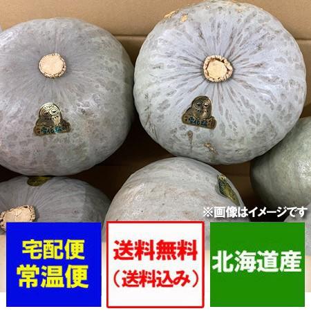 野菜 かぼちゃ 送料無料 北海道産 カボチャ(4玉から6玉入り)1箱 10kg 価格3980円 南瓜は雪化粧(ゆきげしょう)