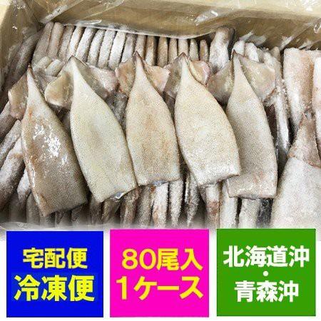 イカ 海鮮バーベキュー イカ焼き 冷凍 いか 送料無料 北海道沖・青森沖 イカ (つぼ抜き イカ) 価格 14830円 業務用 冷凍 いか