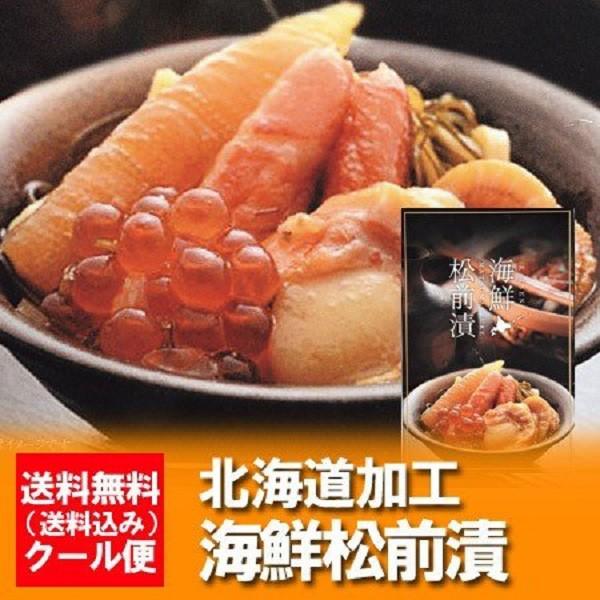 送料無料 海鮮 松前漬け 500 g 価格 4320円 海鮮松前漬けを北海道からお届け 海鮮 詰め合わせ/海鮮 お取り寄せ