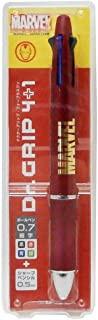 アイアンマン[黒赤青緑 ボールペン & シャープペン]ドクターグリップ 4+1/ロゴ マーベル(キャラクター グッズ)