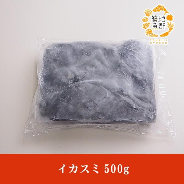イカスミ1kg 冷凍便 [イカスミ いか墨]
