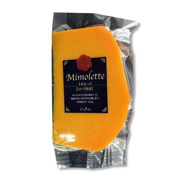 [ハードタイプ]ミモレット(12ヶ月熟成)約500g フランス産 冷蔵便 [チーズ アナトー カラスミ]
