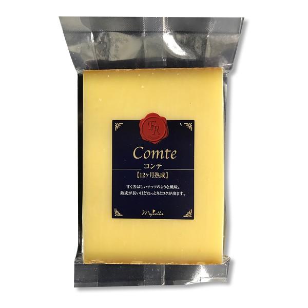 [ハードタイプ]コンテ(12ヶ月熟成)約500g フランス産 冷蔵便 [チーズ チーズフォンデュ AOC認定]
