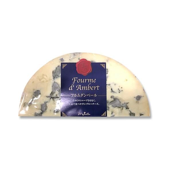 [青カビタイプ]フルム ダンベール約500g フランス産 冷蔵便 [チーズ ブルーチーズ]