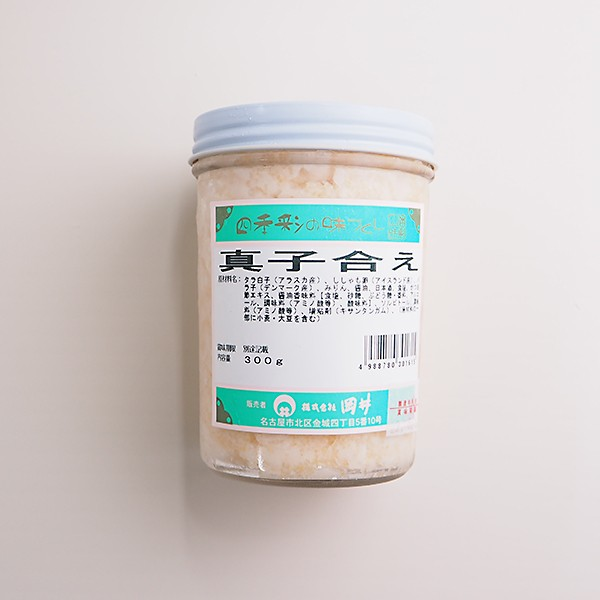 真子合え(たら白子塩辛)300g 冷凍便 [鱈の白子]