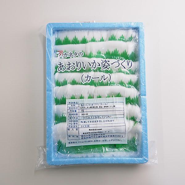 あおりいかソーメン1kg 冷凍便 [アオリイカ]
