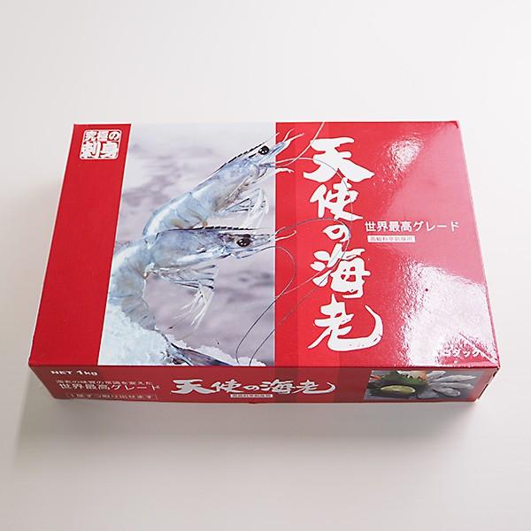 天使の海老1kg 冷凍便 [クルマエビ属 生食用]