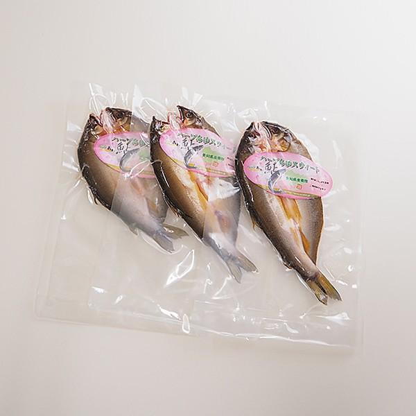 干物 鮎の開き 3尾セット 冷凍便 築地直送 [干物]