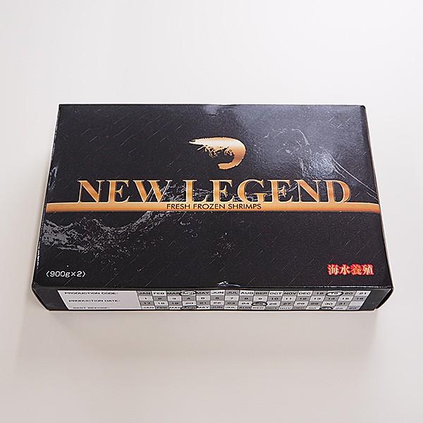 ブラックタイガーエビ 無頭(特大サイズ 32-48尾)1.8kg 冷凍便 [ブラックタイガー 無頭]