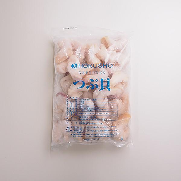 つぶ貝(むき身)1kg 冷凍便 [つぶ貝]