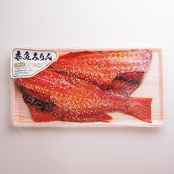 赤魚のみりん干し 冷凍便 [赤魚 みりん干し]