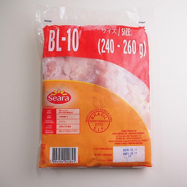 鶏モモ正肉 約2kg ブラジル産 冷凍便 [もも肉 業務用 唐揚げ 焼き鳥]