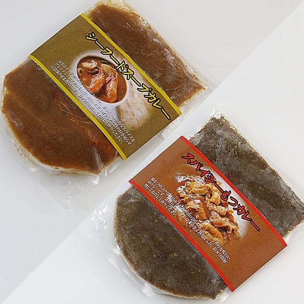 北陸のスパイシーモツカレー&シーフードスープカレー 冷凍便/商品代引不可 [豚もつカレー 海鮮カレー]