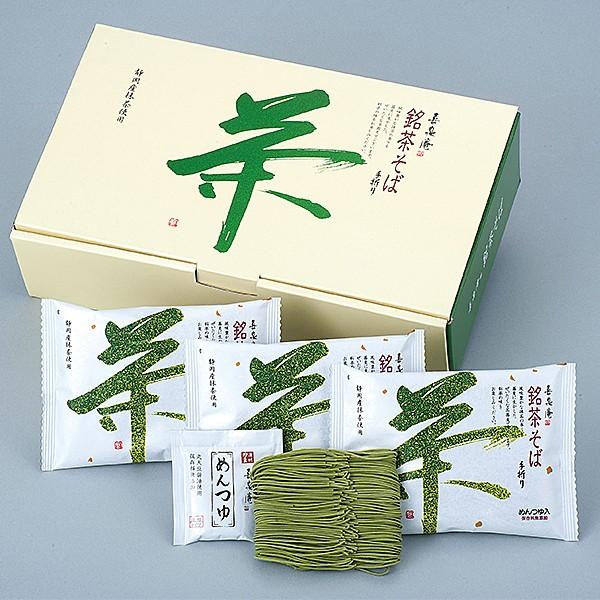 茶そば(遠州喜泉庵の手折り銘茶)6袋 常温便/商品代引不可 [茶蕎麦]