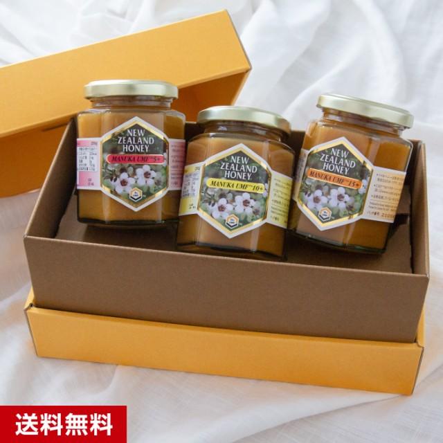 【 ギフト ボックス入り マヌカハニー 食べ比べ 3本 セット UMF 5+ UMF 10+ UMF 15+ 各250g 】(証明書付き) はちみつ ハチミツ 蜂蜜 お