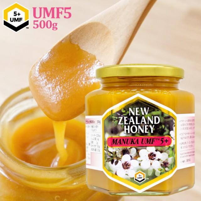 マヌカハニー UMF 5+ 500g はちみつ ハチミツ 蜂蜜 非加熱 マヌカはちみつ ( MGO 83+)