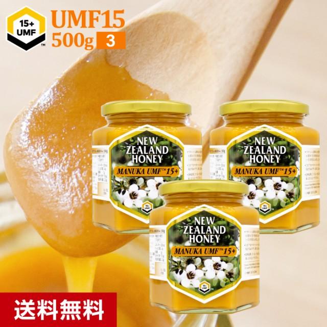 マヌカハニー UMF 15+ 500g (3個セット) はちみつ ハチミツ 蜂蜜 非加熱 マヌカはちみつ ( MGO 514+)