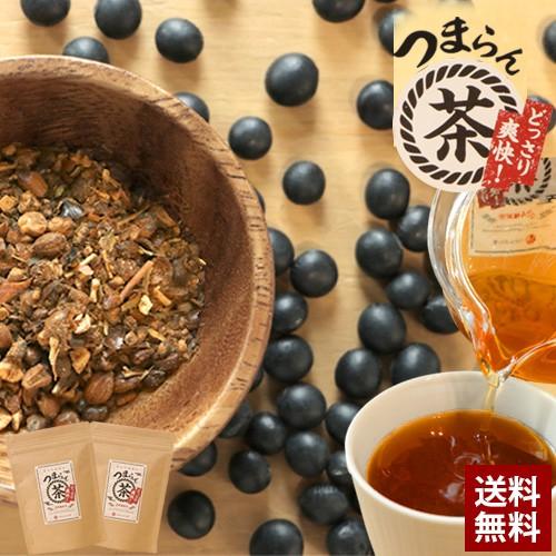 ノンカフェイン お茶 国産 つまらん茶 3g×20包 送料無料 お茶の葉セット 24種 大麦 はぶ茶 とうもろこし はと麦 黒豆茶 ほうじ茶 熊本