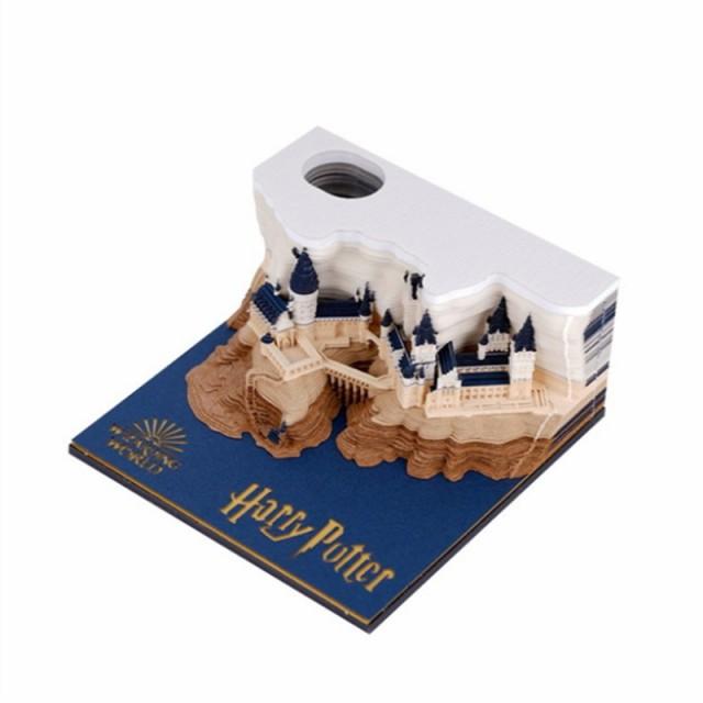 ハリーポッター 城 3D立体 グラデーション 付箋 付箋 創造性 紙彫刻 贈り物 おもしろ