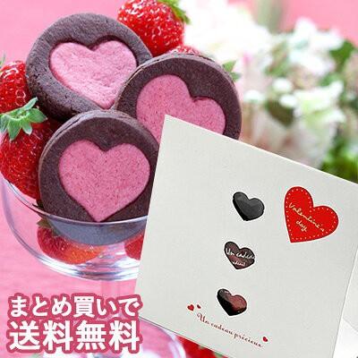 バレンタイン/ギフト/ハートの焼チョコ3個入/500円以下/プチギフト/スイーツ