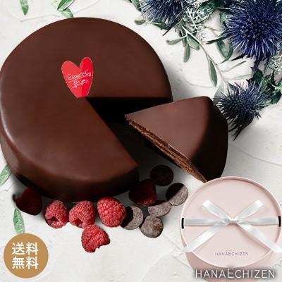敬老の日ギフト 魅惑のザッハトルテ 送料無料 敬老の日 バースデーケーキ 出産祝い 内祝い 誕生日 還暦祝い 出産内祝い 結婚祝い お祝い