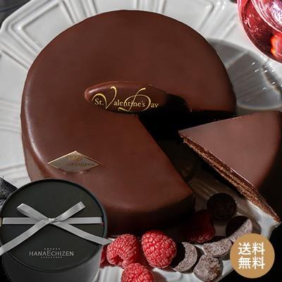 魅惑のザッハトルテ 送料無料 バレンタイン バースデーケーキ 出産祝い 内祝い 誕生日 還暦祝い 出産内祝い 結婚祝い お祝い 出産内祝い