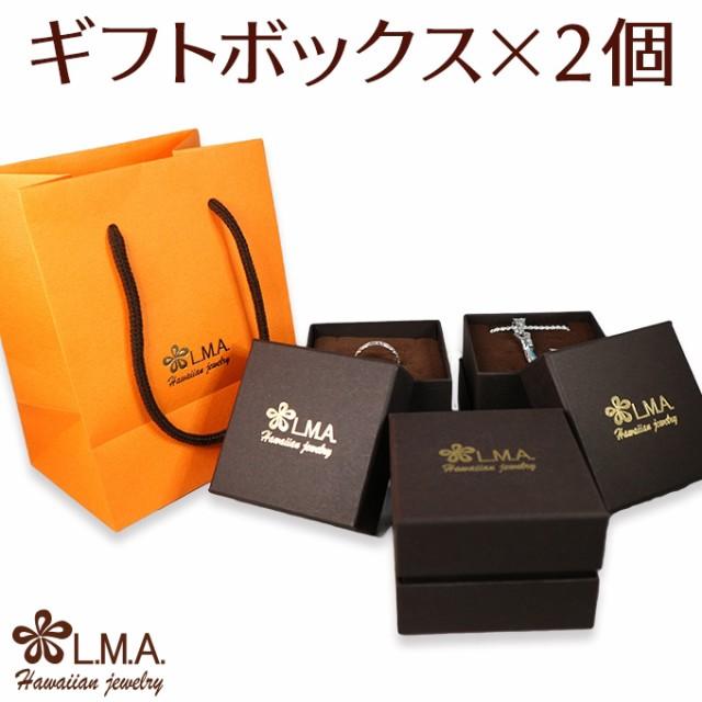 単品購入不可 ギフトボックス2個 ペアリング・ペアネックレス購入用 アクセサリー用プレゼントボックスプチギフト