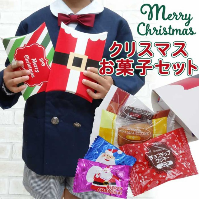 クリスマス お菓子 詰め合わせ 業務用 子供 景品 クリスマスプレゼント クリスマスプレゼント ギフト プレゼント イベント 駄菓子 子ども