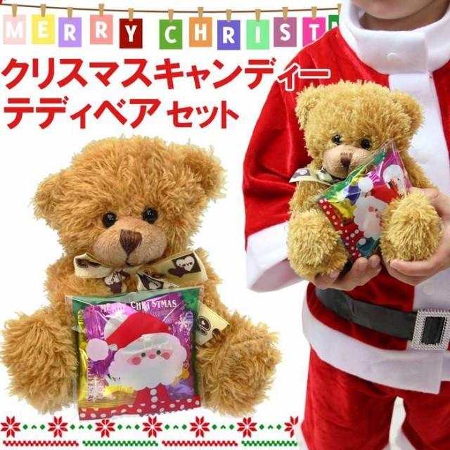 クリスマスセット ぬいぐるみとお菓子セットクリスマス お菓子 詰め合わせ 子供 クリスマス 子供会 誕生会 結婚式 靴下 サンタ