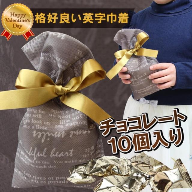 ホワイトデーチョコ ホワイトデー 義理チョコ 大量 口どけのいい生チョコ 領収書可 会社 チョコレート 生チョコ ホワイトデーのお返し