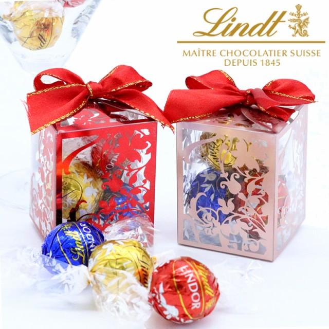早割 リンツ(LINDOR) 2020 バレンタイン チョコ ギフト お菓子 義理チョコ 友チョコ まとめ買い プレゼント ほんの気持ち お配り用 業