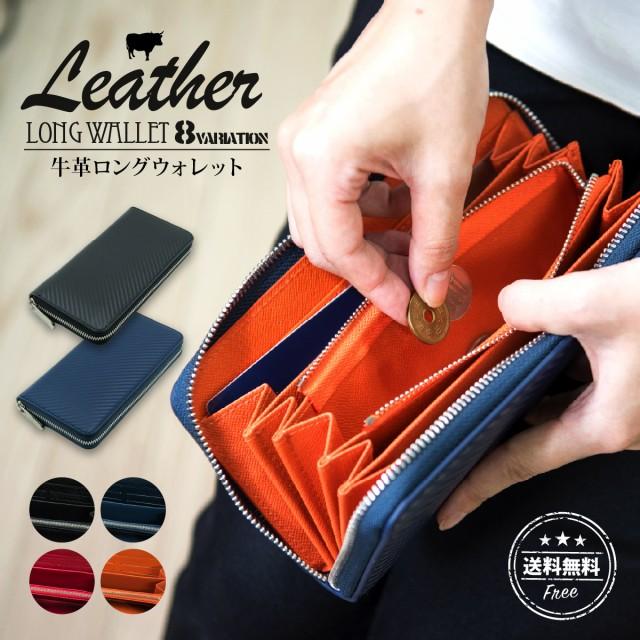 a0ef9b951f5c 長財布 メンズ 父の日 本革 財布 レディース ラウンドファスナー大容量 レザー 男女兼用